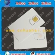 供应2G/3G/4G测试卡批发