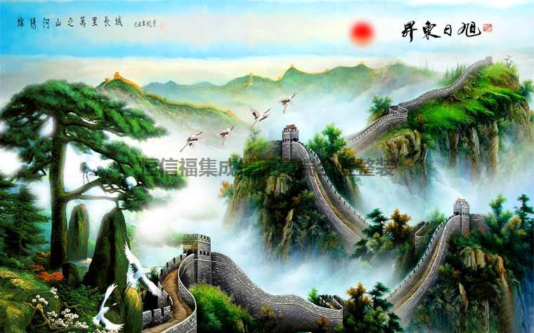 锌钢背景墙3d系列山水风格 湖南恒信福集成墙面加盟