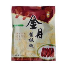 湖南特产 常德金丹酱板鸭翅100g  麻辣鸭翅 卤味食品 厂家直销