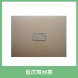 重庆有网被 专业生产直销各种规格纯棉被 千层雪有网被订购电话
