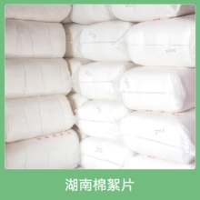 湖南棉絮片 纯天然优质棉花 加工而成 千层雪棉絮片可定制