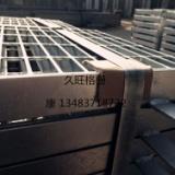 504/30/50钢结构平台钢格 钢结构平台钢格板