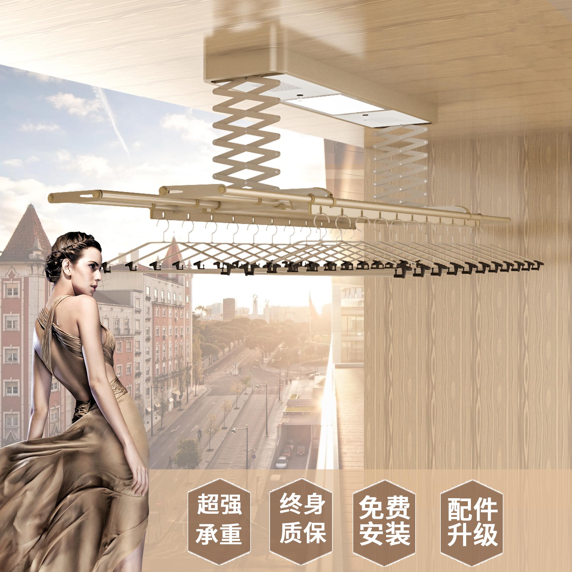 广东阳台烘干风干智能遥电动晾衣架 阳台烘干风干智能遥控电动晾衣架