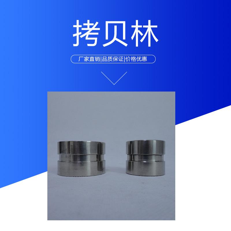 拷贝林 不锈钢管道连接件沟槽式拷贝林接头 精密维多利亚接头卡箍