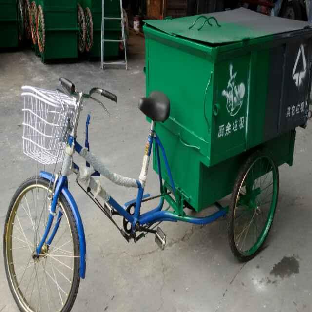 环卫垃圾车 广州环卫垃圾车厂家供应 广州环卫垃圾车厂家直销价格多少