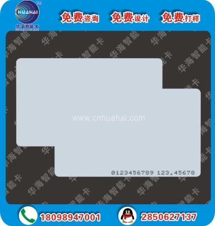 供应厂家专业生产各种优质PVC白卡