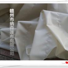 防水帆布价格,防水帆布订做,防水帆布制品订做,防水帆布批发