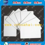 UID厂家/UID白卡/测试白卡图片