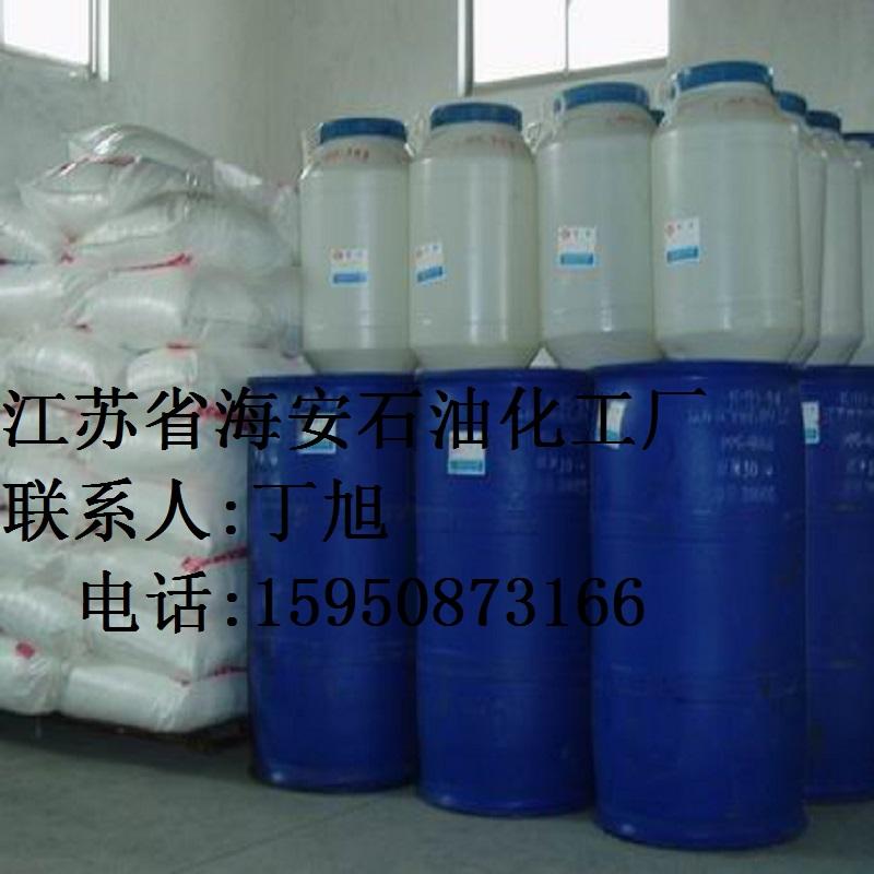 供应聚丙二醇PPG-4000
