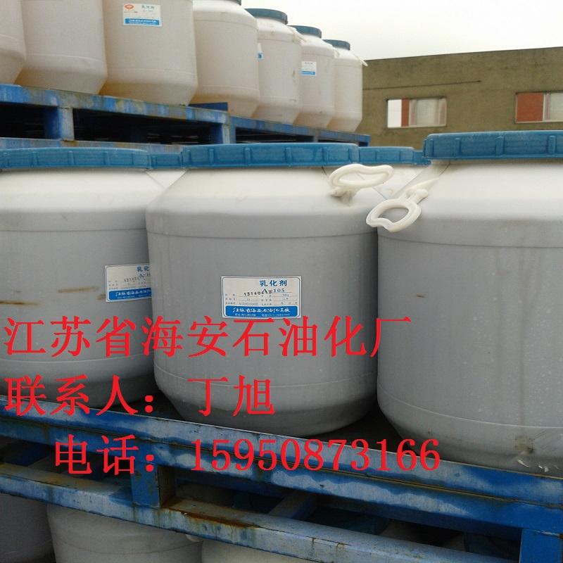 供应聚乙二醇脂肪酸酯PEG400MO,聚乙二醇单油酸酯