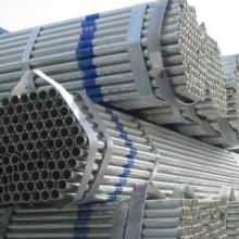 成都镀锌钢管厂家(Q235镀锌)批发