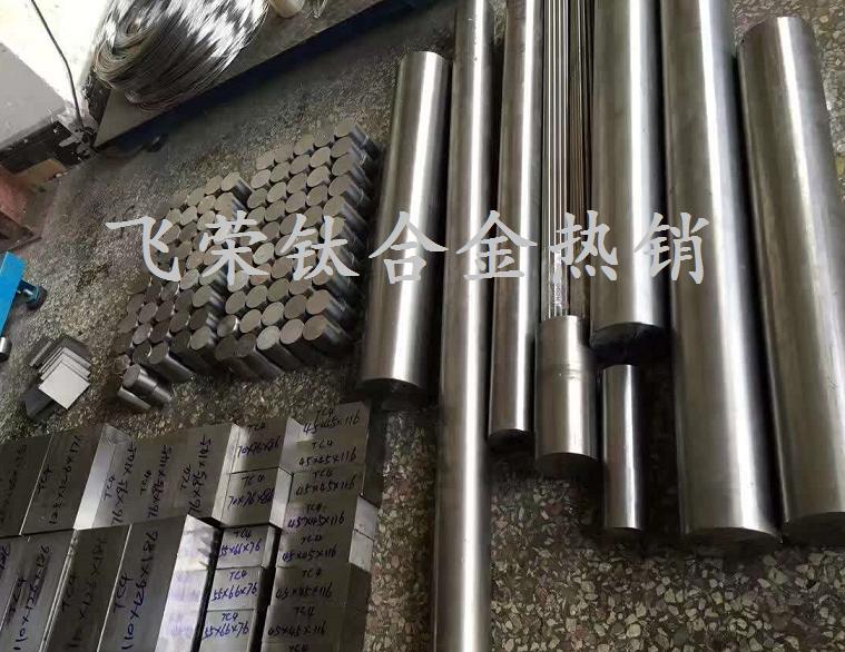 进口TC4钛合金丝_TC3钛合金线规格