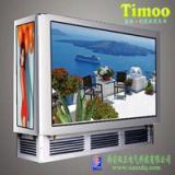 西藏630KVA广告式埋地式箱变的好处