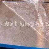 铸铁平台损耗精度恢复修理