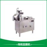 传统豆腐机产品 大量供应专业生产销售 食品机械加工设备