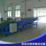 兴顺联自动化物流输送设备 自动分拣物流输送流水线输送机  广州自动化物流输送设备生产厂家