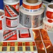 新密印刷标签纸郑州印刷厂批发