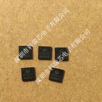2.1A充3.1A放电集成电路IP5310  高升压效率  英集芯IP5310