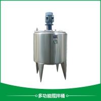 多功能搅拌桶设备