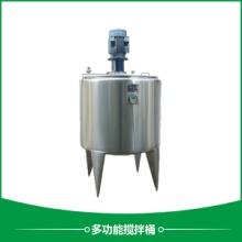 多功能搅拌桶设备厂家生产直销优质安全防爆豆制品加工设备批发