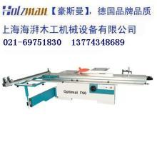 海湃厂家供应精密推台锯上海45度3.2M木工精密推台锯批发