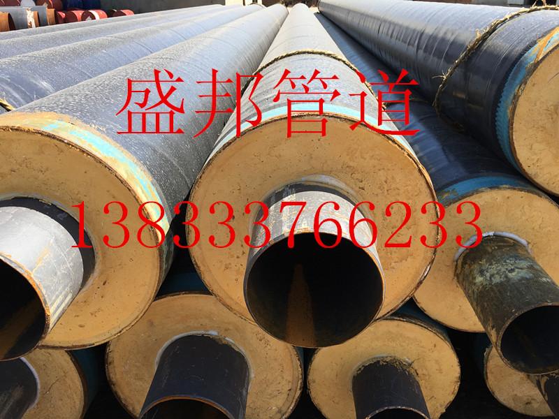 钢套钢蒸汽保温钢管生产厂家精品现货价格