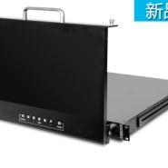 1U高清液晶抽拉监视器LCD屏幕图片