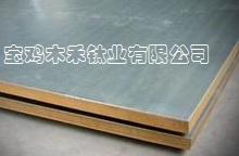 钛钢复合板批发