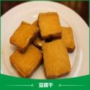 豆腐干产品 专业生产出售传统豆制品 厂家直销批发
