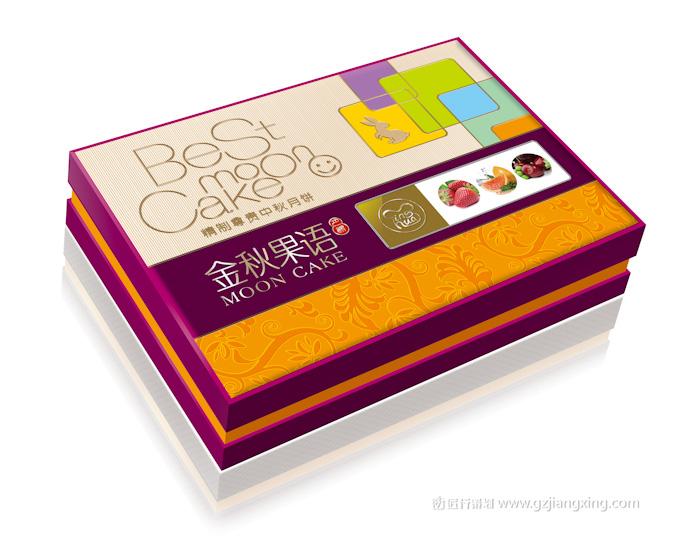 广州纸质礼盒定做价格  广州纸盒包装厂家 广州纸盒包装厂家