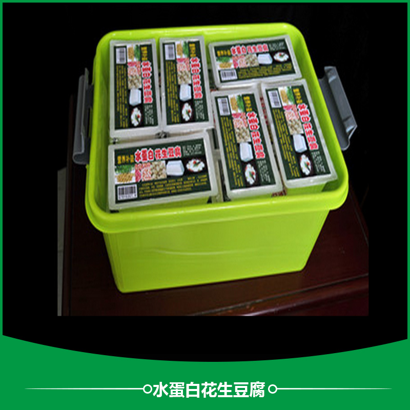 专业生产水蛋白花生豆腐产品 欢迎广大新老客户订购优质新鲜水豆腐