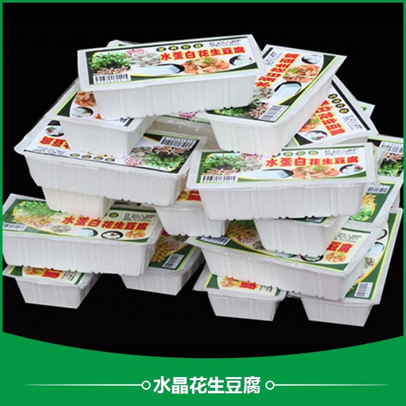 水蛋白花生豆腐配方|水蛋白花生豆腐制作成本|水蛋白花生豆腐加盟