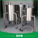 搅拌桶设备厂商专业生产直销豆制品加工设备 可定制