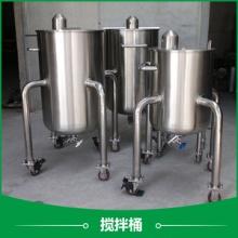 搅拌桶设备厂商专业生产直销豆制品加工设备 可定制图片