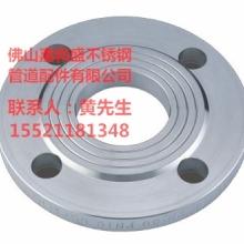 不锈钢板式平焊法兰DN100钢制高压化工法兰盘锻打法兰批发