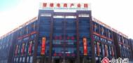 巴度中南电子商务科技有限公司
