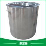 煮浆桶设备 豆制品加工机械 豆浆蒸煮设备 在哪里买