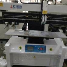 印刷机供应商,新旧印刷机机厂家 1.2米灯管专用印刷机 1.2米灯管专用印刷机出售