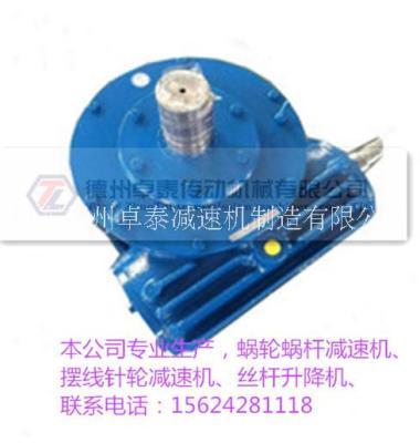 WHC160蜗轮蜗杆减速机图片/WHC160蜗轮蜗杆减速机样板图 (2)