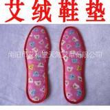 艾和堂 15:1艾绒鞋垫 艾绒鞋垫批发35-45鞋码齐全。