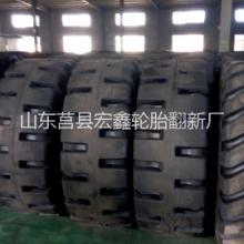供应翻新装载机轮胎批发