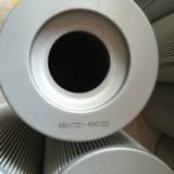 黎明液压滤芯FBX-630×20厂家特价