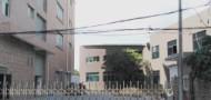 东莞市康鸿电子有限公司