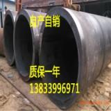合金卷管 合金16mn卷管 批发钢制卷管 碳钢板卷管生产厂家