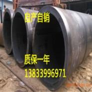钢制卷管图片