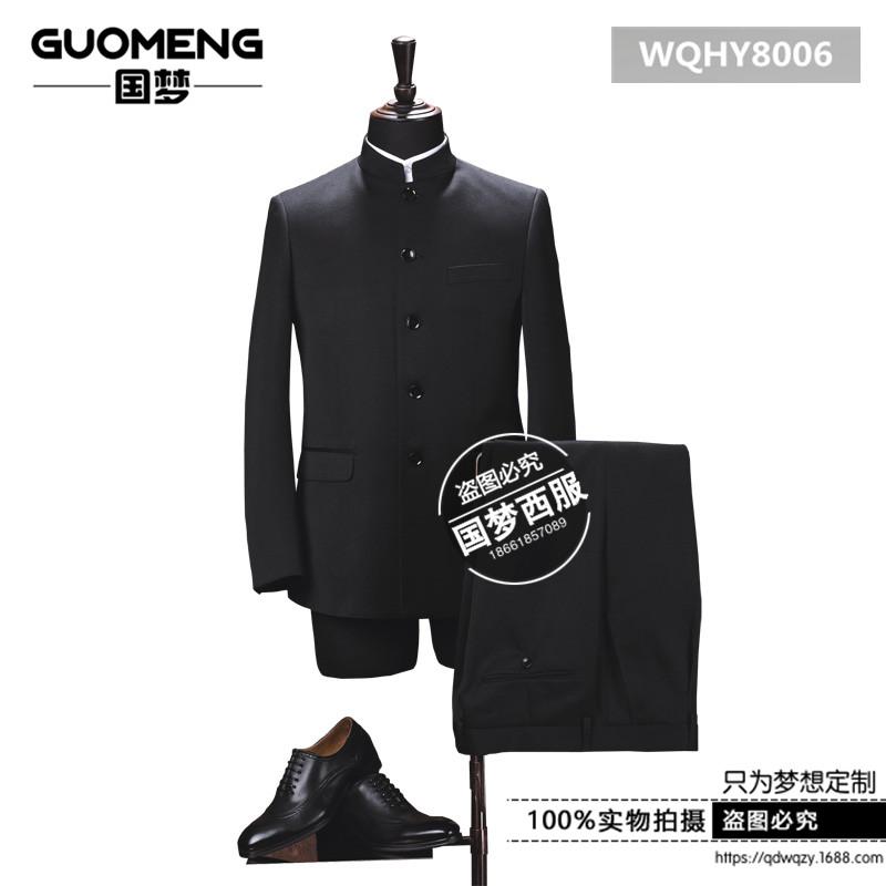 定制立领中山装国梦唐装礼服男青年套装韩版修身西服商务西装外套