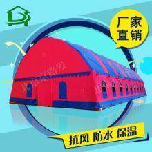北京京路发婚宴充气帐篷红白喜事充气帐篷价格厂家直销专业定制婚庆帐篷批发