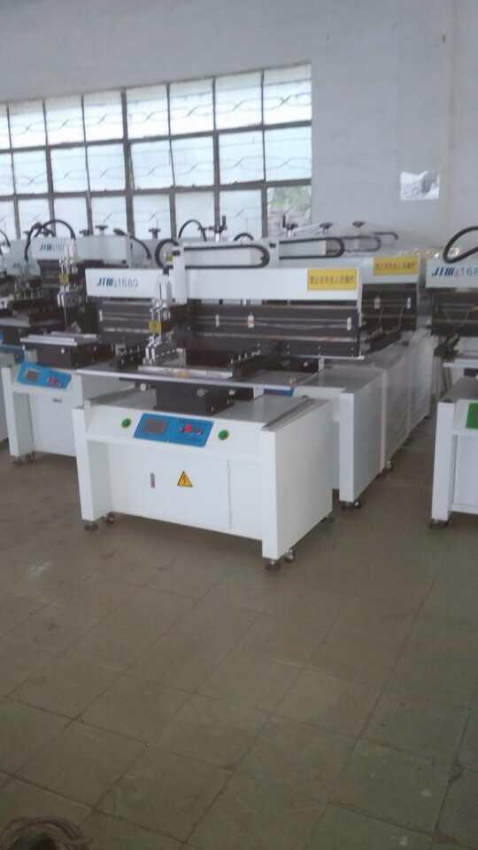 全新半自动印刷机, 全新半自动印刷机出售