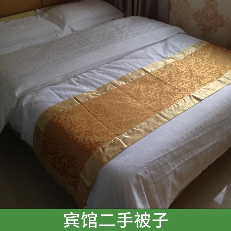 山东济南大量出售九五成新宾馆二手被子 厂家供应批发