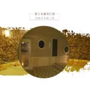 黄土木碳房汗蒸图片
